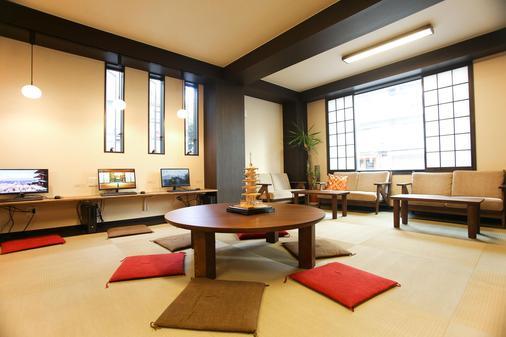 Space Hostel Tokyo - Tokyo - Khu vực làm việc