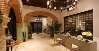 Hotel Capellan de Getsemani - קרטחנה דה אינדיאס - לובי