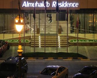 Almuhaidb Residence Al Jubail - Al Jubail