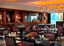 Courtyard by Marriott Kuwait City - Kuwait City - Εστιατόριο