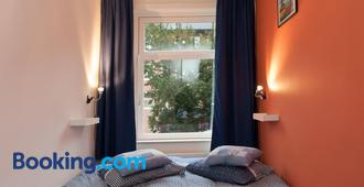 B&B West City Amsterdam - Amsterdam - Bedroom