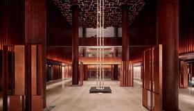 JW Marriott Hotel Seoul - Seúl - Lobby
