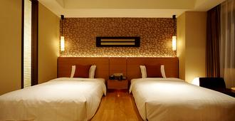 The Royal Park Hotel Fukuoka - Fukuoka - Chambre