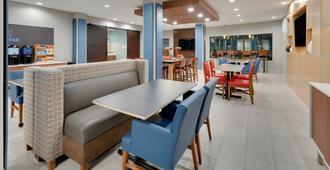Holiday Inn Express Hotel & Suites Near Seaworld, An IHG Hotel - סן אנטוניו - מסעדה