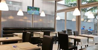 Garni Hotel DUM - בלגרד - מסעדה