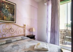 Soggiorno Karabà - Florence - Bedroom