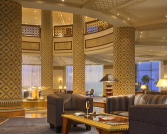 Rosewood Jeddah - Jeddah - Lounge
