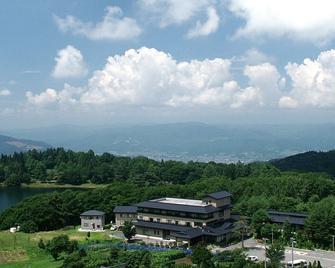 Iwashimizu Ryori no Yado Kinosato - Yamagata - Utsikt