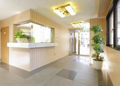 Flexstay Inn Tamagawa - Kawasaki - Accueil