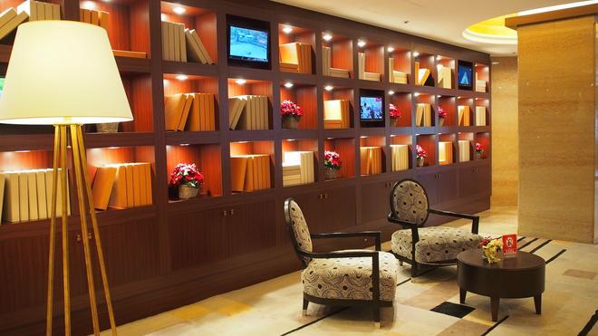 Shibuya Tobu Hotel - Tokio - Lounge