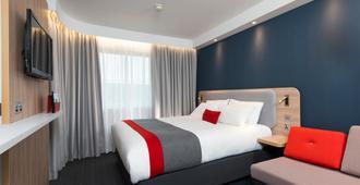 Holiday Inn Express Bristol - Filton - Brístol - Habitación