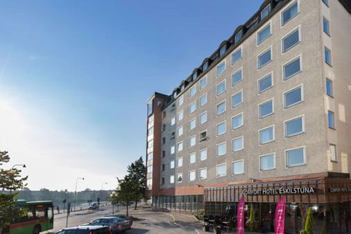 Comfort Hotel Eskilstuna - Eskilstuna - Building