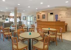 Microtel Inn & Suites by Wyndham Houma - Houma - Εστιατόριο