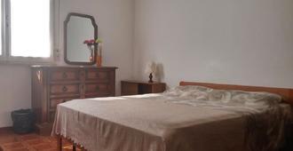 Accogliente e Ospitale B&B - Perugia - Bedroom