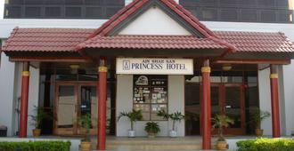 Princess Hotel - Keng Tung