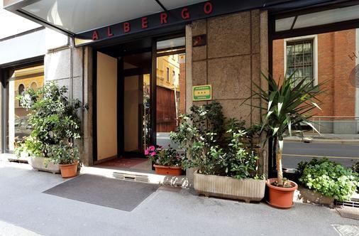 Hotel Pavone - Milano