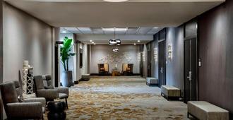 拉瓜迪亞機場萬豪酒店 - 東艾姆赫斯特 - 皇後區 - 大廳