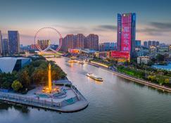 Holiday Inn Tianjin Riverside - Tiencin - Widok na zewnątrz