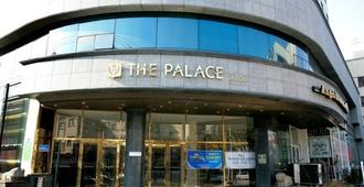 Hotel The Palace Daegu - Ντέγκου