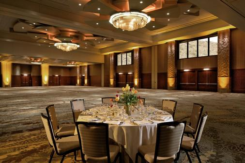 The Phoenician, a Luxury Collection Resort, Scottsdale - Scottsdale - Banquet hall