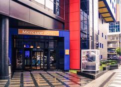 Mercure Kyiv Congress - Kiev - Toà nhà
