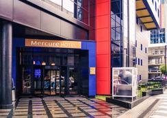 Mercure Kyiv Congress - Kiev - Building