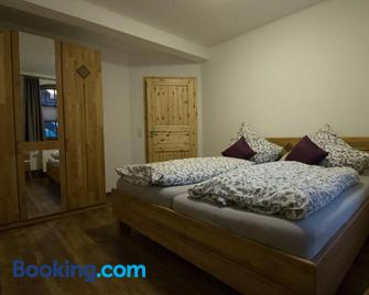 Heuhotel und Gästehaus Kohlstädt - Bad Sooden-Allendorf - Bedroom
