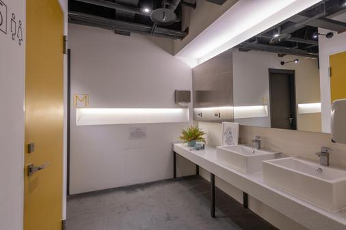 璞邸城市膠囊旅店 - 台北 - 浴室