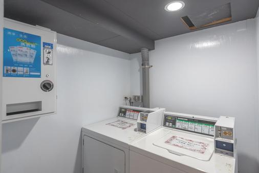 璞邸城市膠囊旅店 - 台北 - 洗衣設備