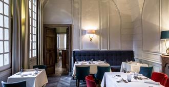 La Maison D'uzes - Uzès - Restaurant