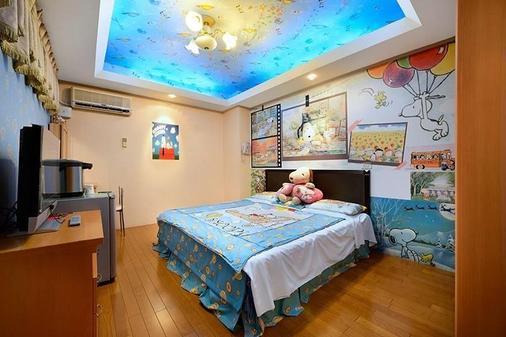 Jinge Guest House - Nantou City - Phòng ngủ