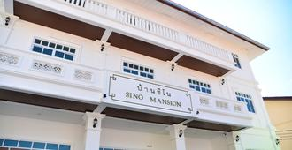 Sino Mansion - Mueang Ranong - Building