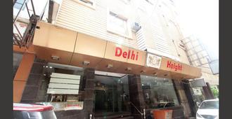 Delhi Heights - New Delhi - Bygning