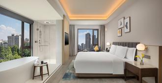 Eastern Pearl - Nanjing - Bedroom