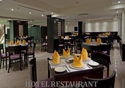 Dyar Al Hamra Hotel - Jedda - Restaurante