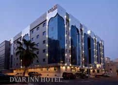 Dyar Al Hamra Hotel - Jidá - Edifício