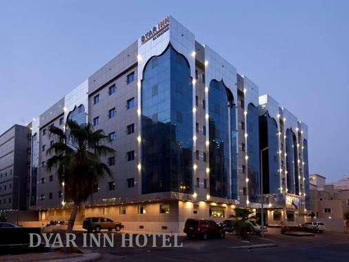 Dyar Al Hamra Hotel - Jedda - Edificio