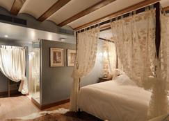 Hospederia de los Parajes - Laguardia - Yatak Odası