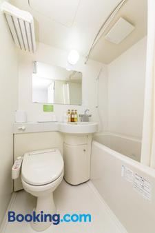 Sanco Inn Shizuoka Kitaguchi - Shizuoka - Phòng tắm