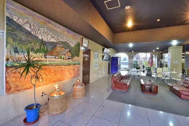 Hakuba Royal Hotel - Hakuba - Lobby
