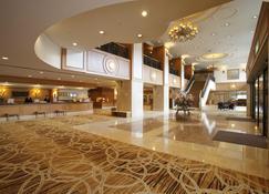 Noboribetsu Grand Hotel - Noboribetsu - Lobby