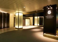 Hotel Agora Osaka Moriguchi - Moriguchi - Hallway