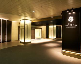 Hotel Agora Osaka Moriguchi - Moriguchi - Коридор