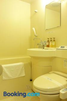 Hotel Union - Kagoshima - Bathroom