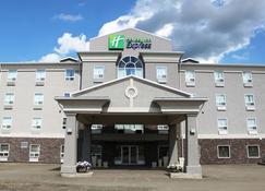 Holiday Inn Express Yorkton East - Yorkton - Edificio