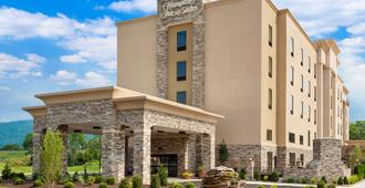 Hampton Inn & Suites Williamsport-Faxon Exit, PA - Williamsport