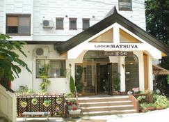 Lodge Matsuya - Nozawa Onsen - Building