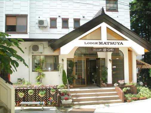 Lodge Matsuya - Nozawa Onsen - Κτίριο
