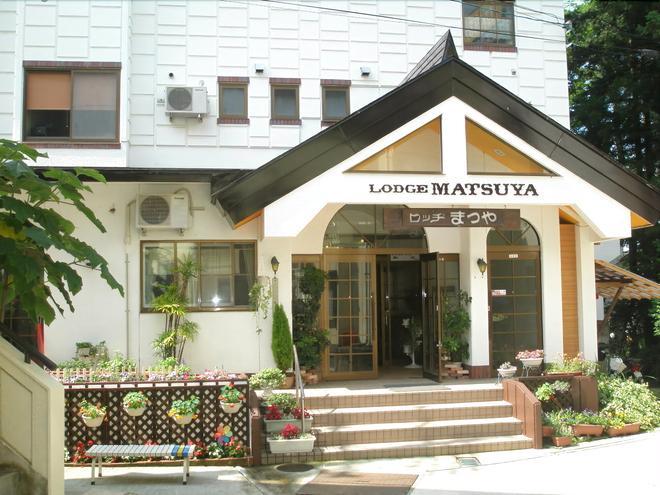 Lodge Matsuya - Nozawa Onsen - Edificio