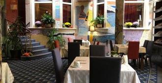 Art 'Otel - Sófia - Restaurante